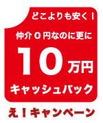 10mannCBbanner