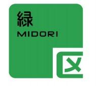 緑区ロゴ 2017-03-25 18.32.33