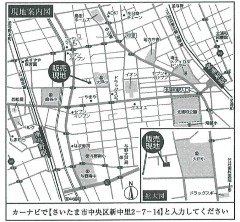 地図、さいたま市中央区新中里2丁目 新築戸建 仲介手数料無料
