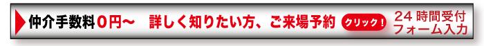 shohiyoST53_06