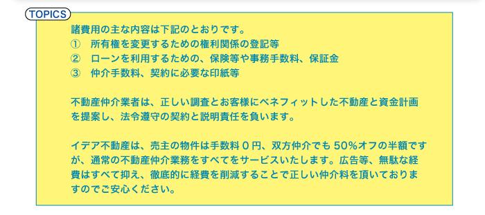 shohiyoST53_07