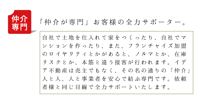 yakusoku_02