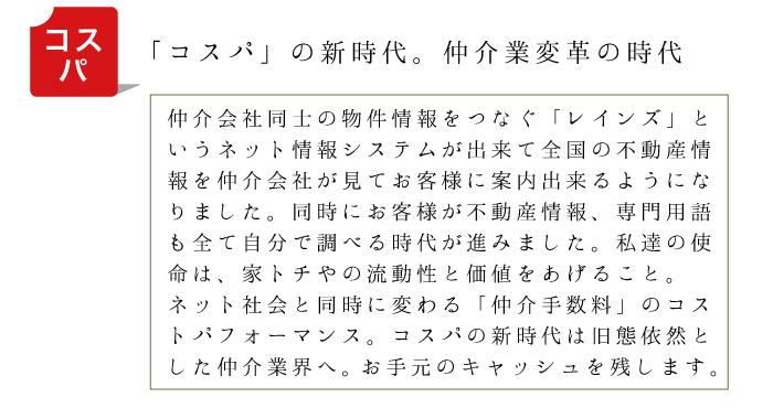 yakusoku_04