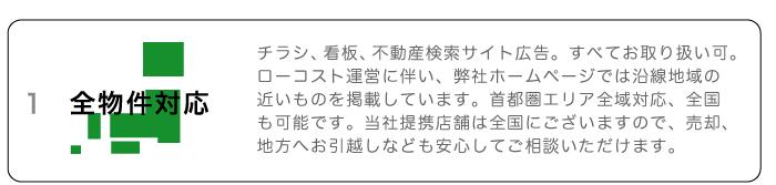 yakusoku_07