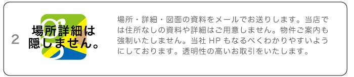 yakusoku_08