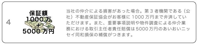 yakusoku_10
