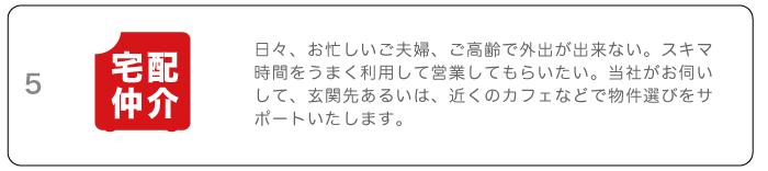 yakusoku_11
