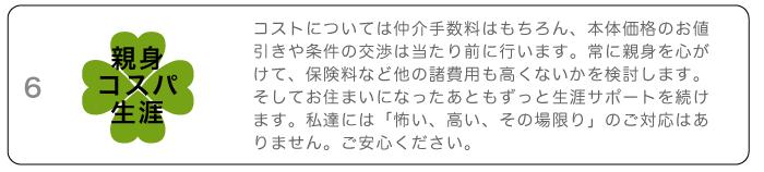 yakusoku_12